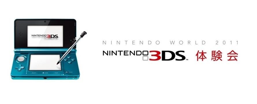 Nintendo 3DS – 32 Spiele werden im Januar vorgestellt