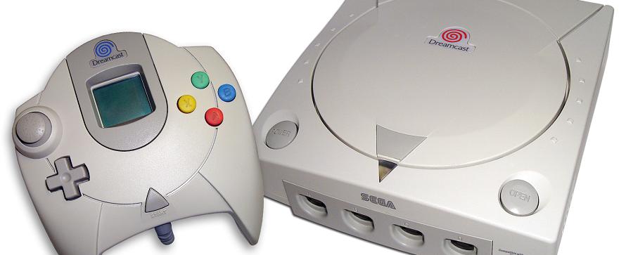Dreamcast Collection offiziell bestätigt