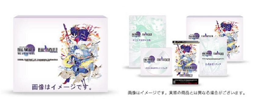 Final Fantasy IV Complete Collection – Preis und Release für Japan bekannt