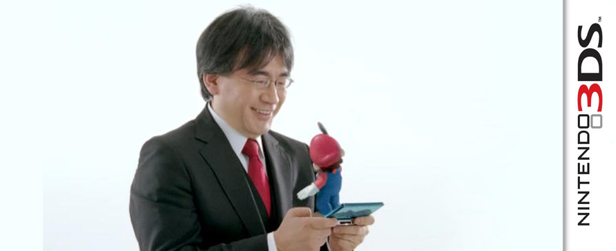 Nintendo 3DS goes 2D