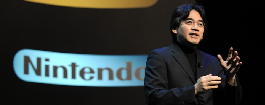 Wii U – Planung begann schon 2007