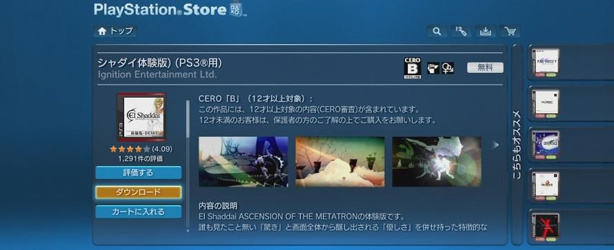 Sony – PlayStation Store ab Mittwoch wieder in Japan