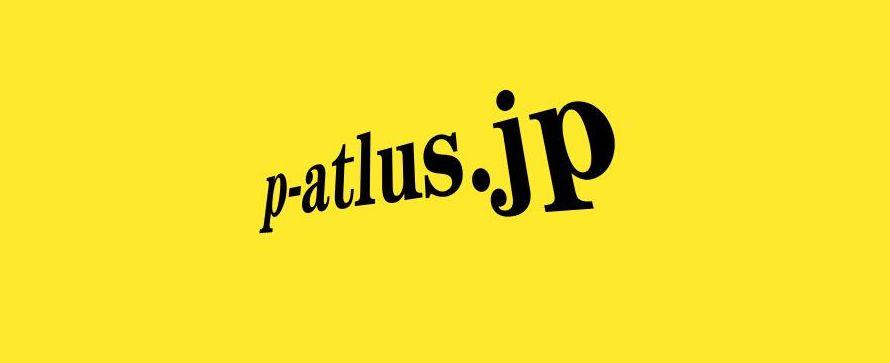 Atlus: Neues Persona Spiel in der Mache und Persona 4 wird neu aufgelegt
