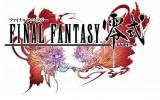 Final Fantasy Type-0 – Neue Infos zum Japan Release