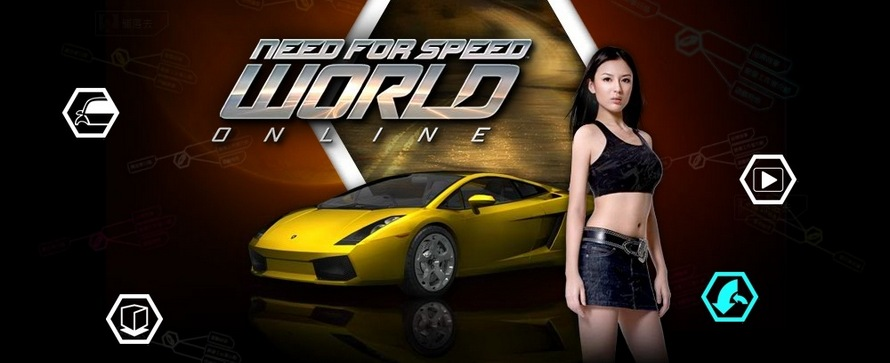 Need for Speed World – Luxuswagen für 77 Euro erhältlich