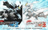 Pokémon Black and White 2 – UK Release im Herbst