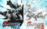 Pokémon Schwarz und Weiß 2 – Neuer Trailer veröffentlicht