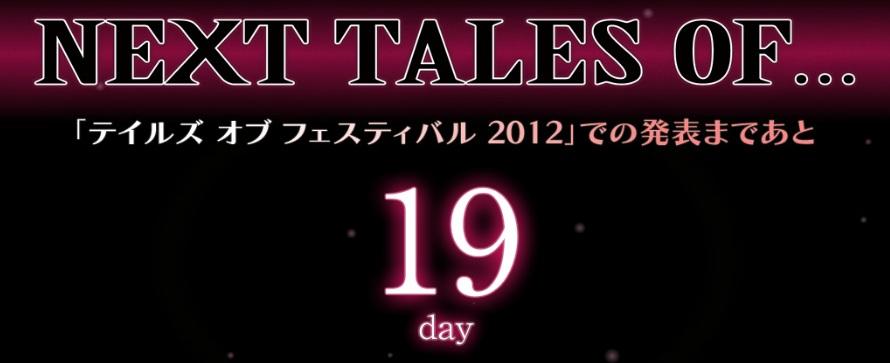 Nächstes Tales of-Spiel wird am 2. Juni vorgestellt