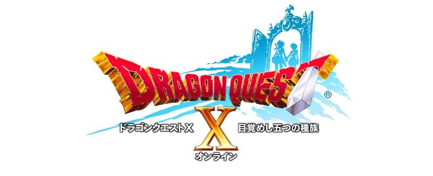 Dragon Quest X soll 10 Jahre lang mit Updates versorgt werden