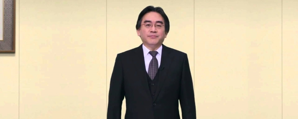Satoru Iwata – Entlassungen sind keine Option