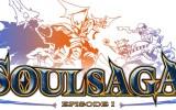 Soul Saga: Kickstarter-Stretch Goal für einen PS4-Release erreicht!