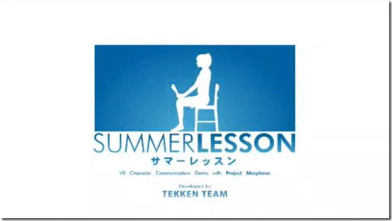 Summer Lessons Morpheus