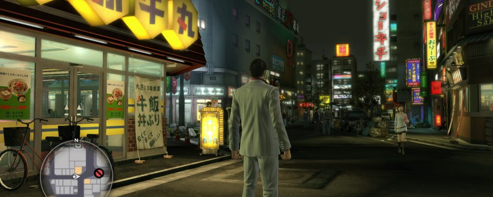 Dr. Yakuza oder wie ich lernte das Minispiel zu lieben