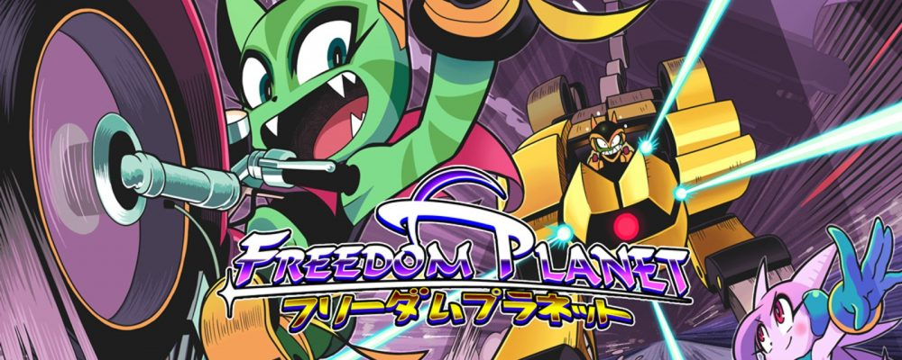Freedom Planet [Review]