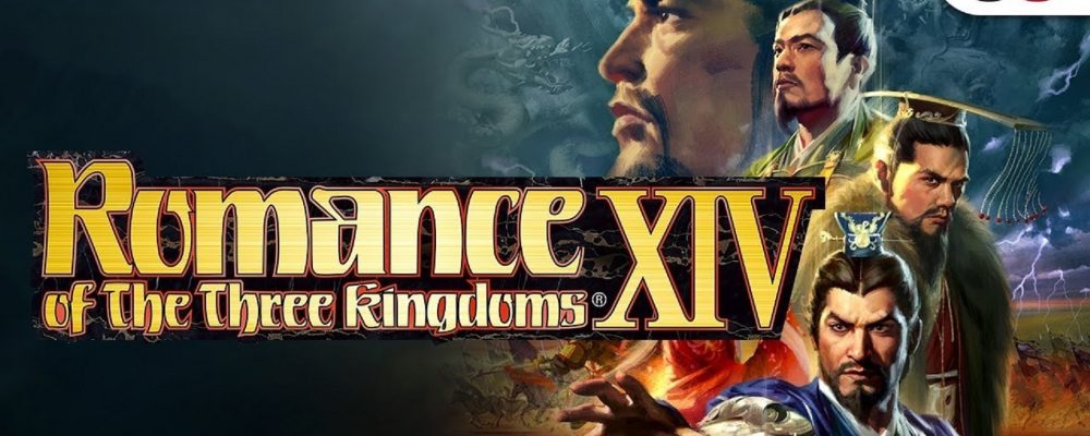 Romance of the Three Kingdoms XIV – China zusammenbringen [PS4-Review]