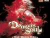 demons-souls-playstation-cover