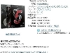 gt5-release